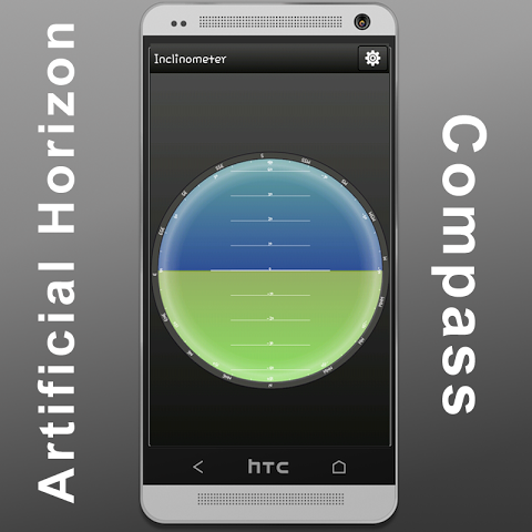 Android Navigation Tools Screen 8