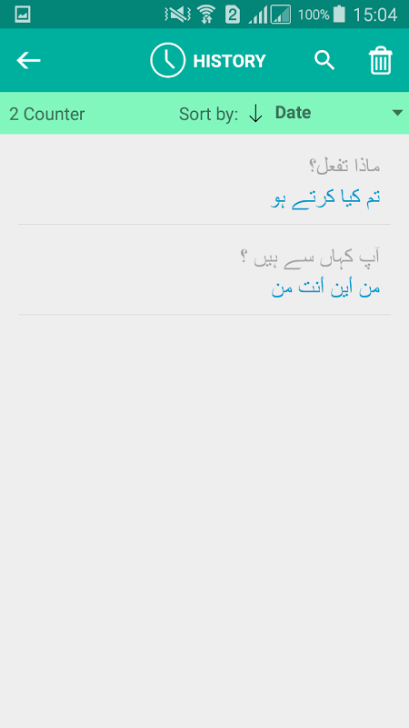Urdu Arabic Translator 2.0.6 Screen 3