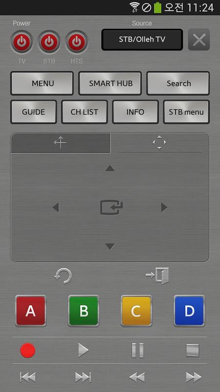 Samsung Smart View 2.0 1.0.26 Screen 4