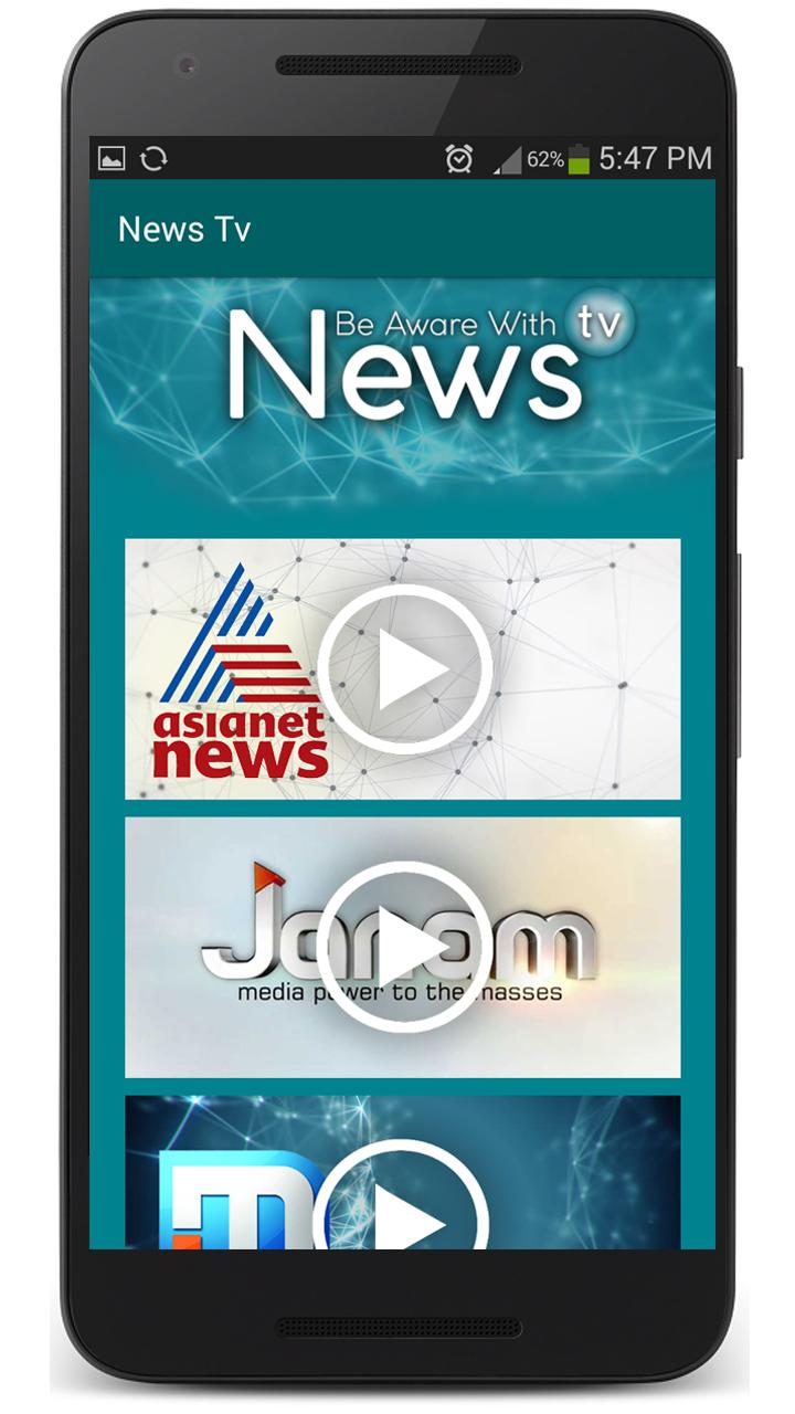 News TV IND & PK 1.1 Screen 5