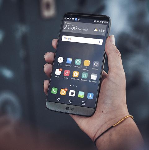 MIUI Theme LG V20, G5 & LG G6 2.4 Screen 1