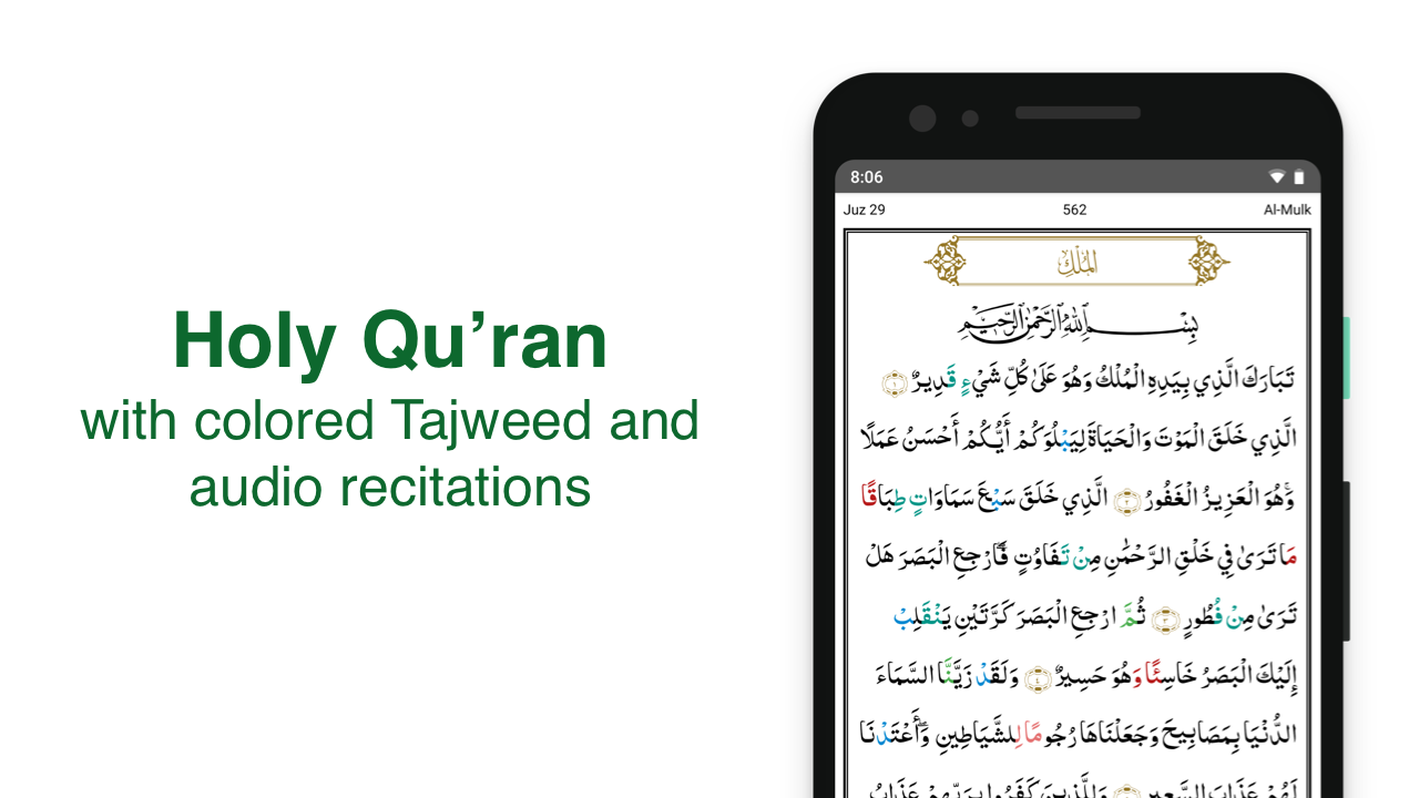 Muslim Pro - Prayer Times, Azan, Quran & Qibla 9.13 Screen 1