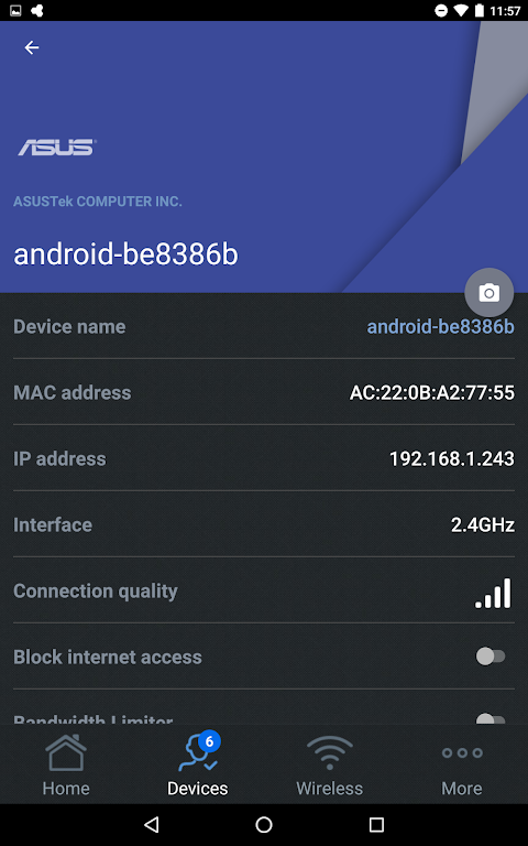 ASUS Router 1.0.0.5.5 Screen 11