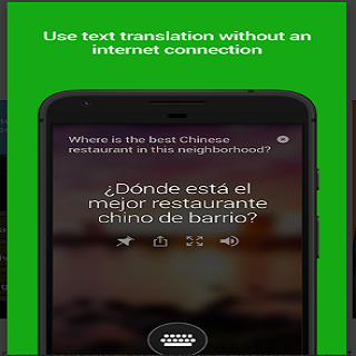 Android Microsoft Translator Screen 2
