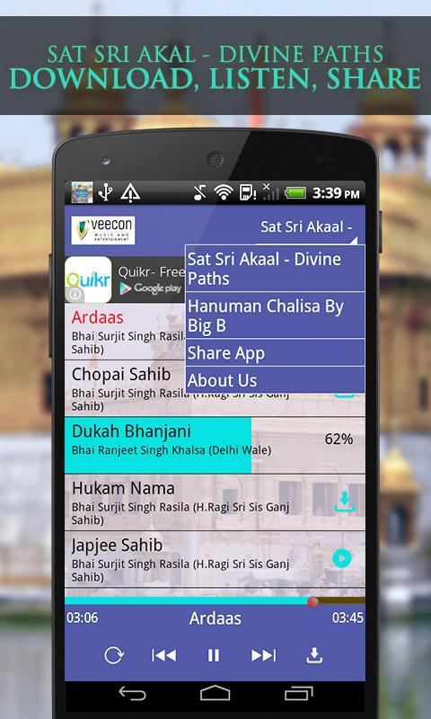 Sat Sri Akaal - Divine Shabad Gurbani 1.0.0.2 Screen 3