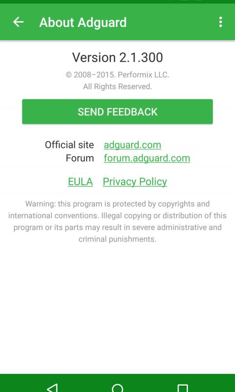 Adguard 2.10.176 Screen 8