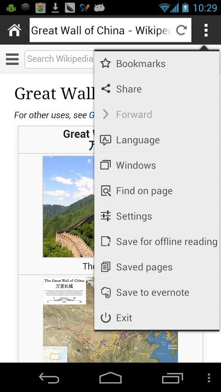 Wikit (Wikipedia Browser) APKs | Android APK