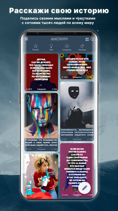 Anonym 2.7.7 build_360 Screen 4