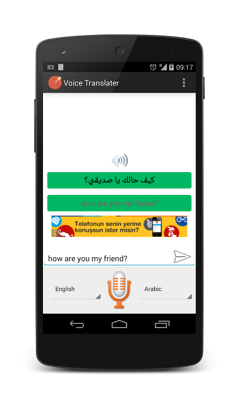 Voice Translator 1.0 Screen 4