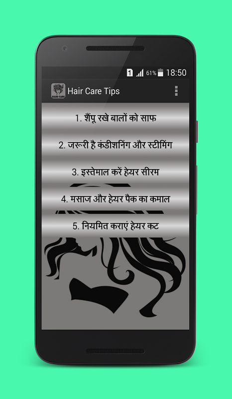 Android Hair Care Tips in Hindi Screen 9