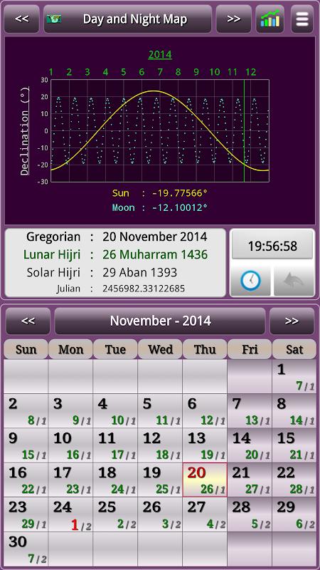 Sun & Moon Calendar v3.6.0 Screen 19