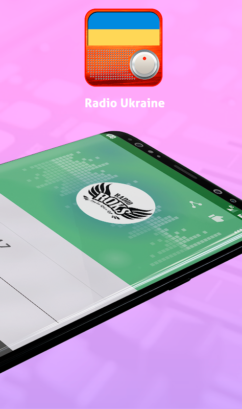 Android Free Ukraine Radio AM FM Screen 1