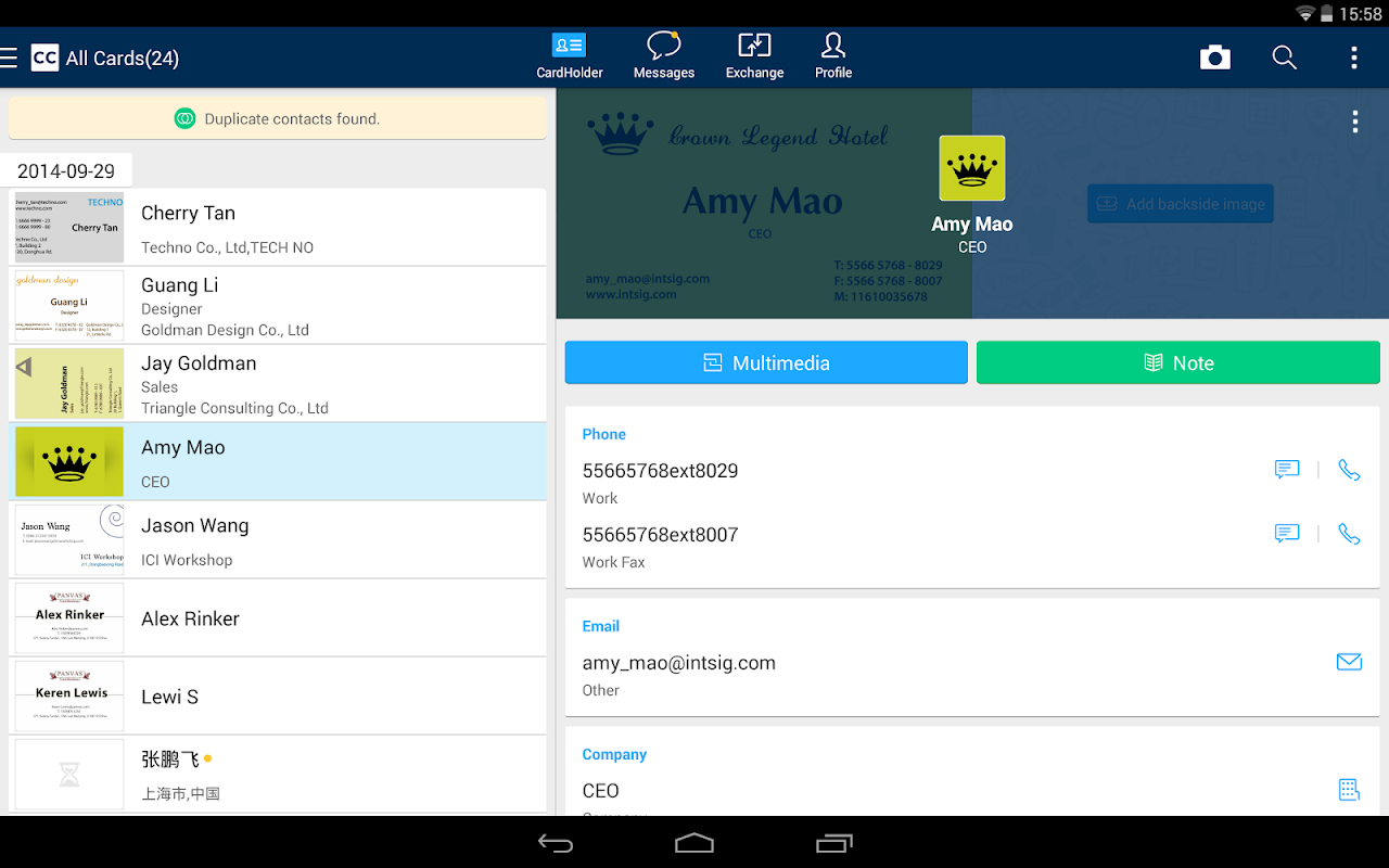 CamCard Free - Business Card R 7.19.6.20181010 Screen 8