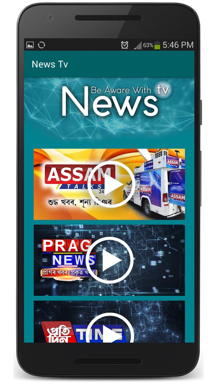 News TV IND & PK 1.1 Screen 4