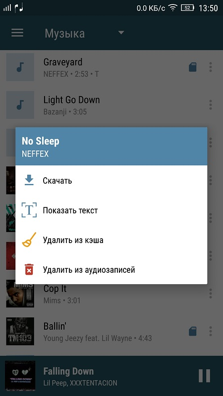 Android VMP - VK Music Player Screen 4