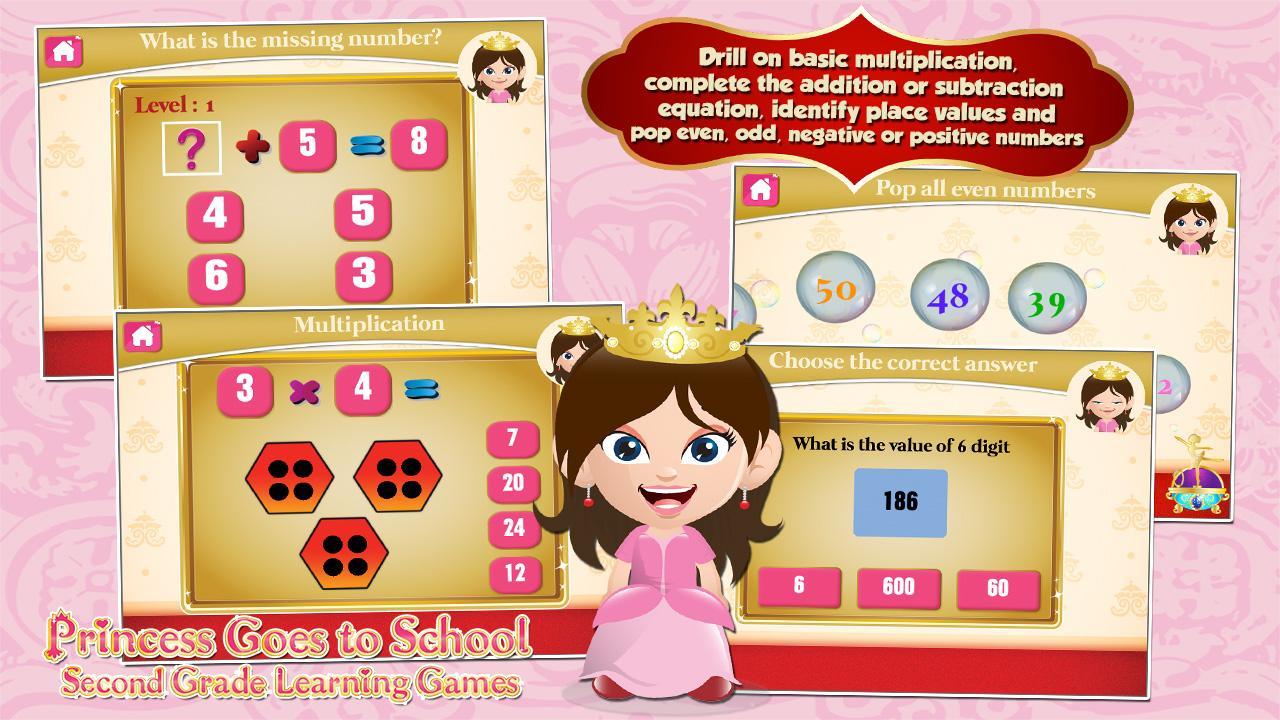 Princess Second Grade Games 3.05c Screen 1