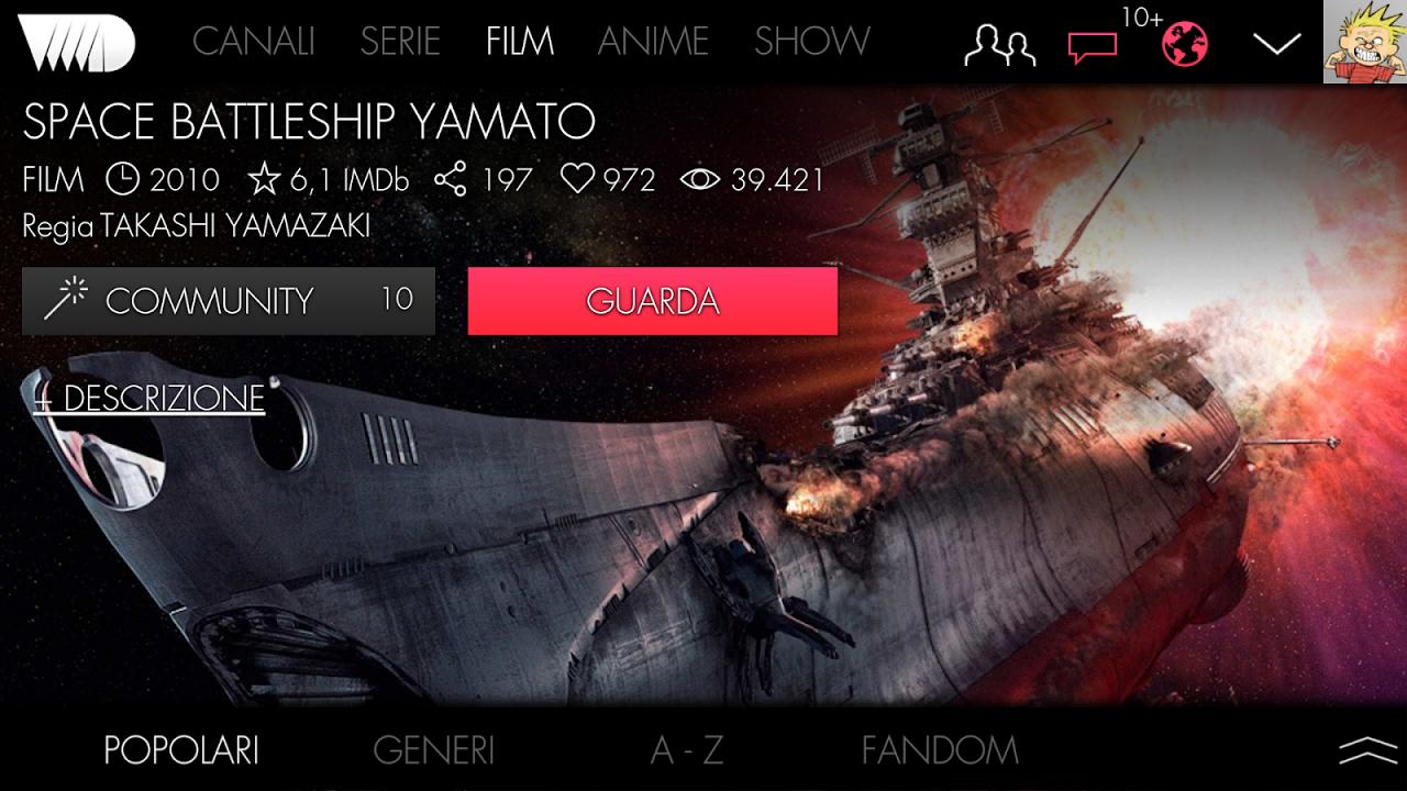 VVVVID 1.2.0 Screen 1