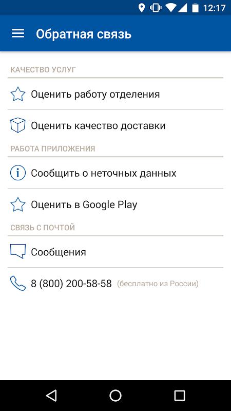>GB0  >AA88 4.1.3 Screen 4