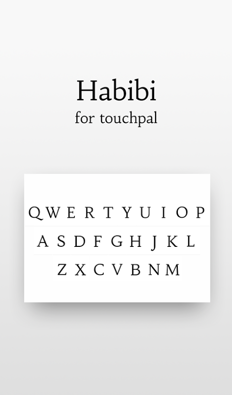 Habibi 1.0 Screen 4
