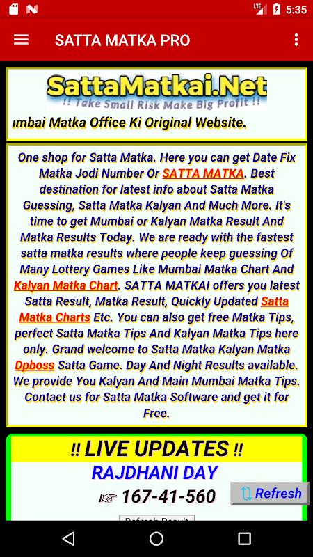 Satta Matka Result APKs | Android APK