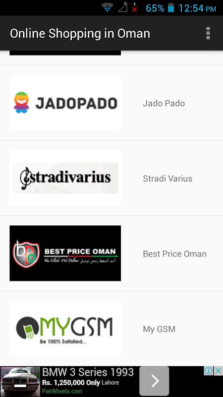 Oman Online Shopping 1.0 Screen 1