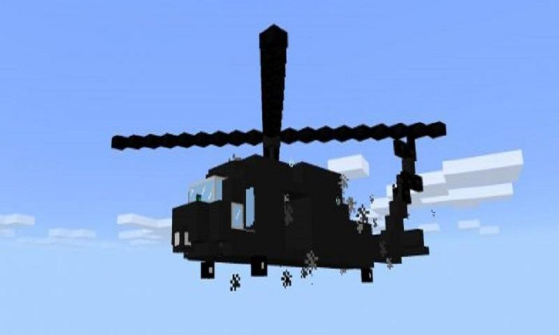 BlackHawk addon for MCPE 1.0 Screen 1