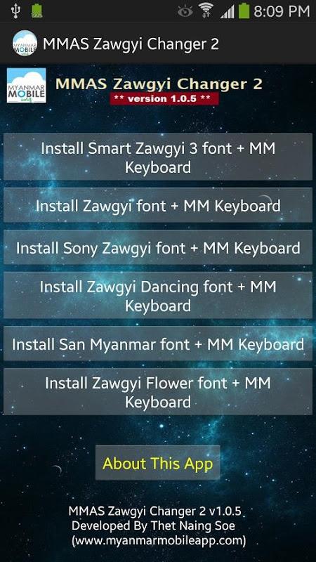 MMAS Zawgyi Changer 2 APKs   Android APK