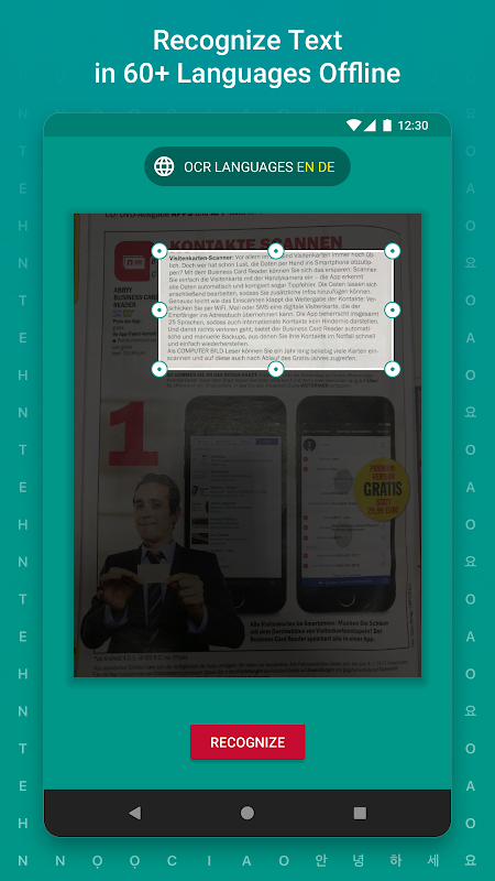 TextGrabber Offline Scan & Translate Photo to Text 2.5.3.3 Screen 2